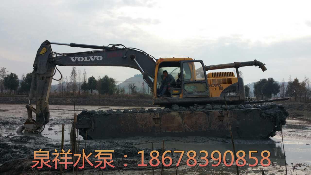 挖机清淤新装备~挖机泥沙泵